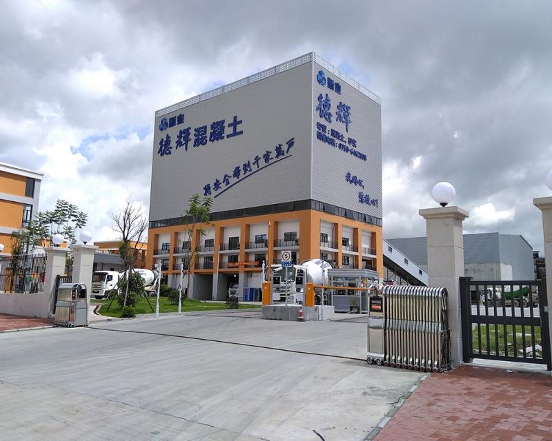 德辉混凝土工厂饭堂承包