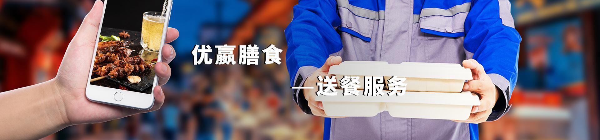 菜式品种菜单